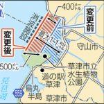 赤野井湾規制